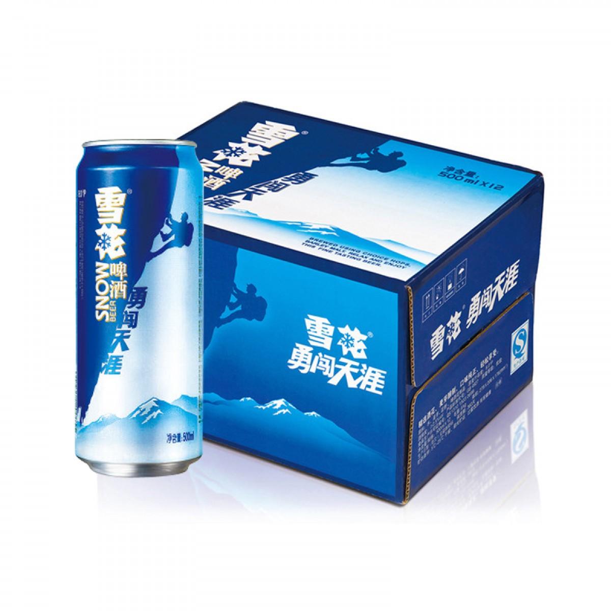 雪花啤酒(Snowbeer) 勇闯天涯 500mlX12听 整箱