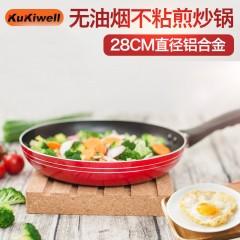 Kukiwell28cm牛轧糖不粘锅小炒无油烟平底锅手抓烙饼燃煤气电磁炉