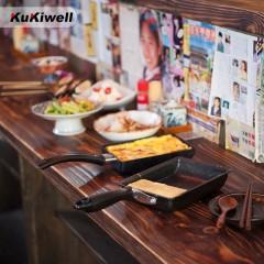 kukiwell玉子烧锅日式厚蛋烧鸡蛋卷不粘方形班戟蛋皮爆浆煎锅