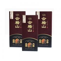 会稽山十年陈典藏绍兴花雕酒 绍兴黄酒 500mlX6瓶 整箱