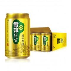 雪花啤酒 纯生 匠心营造 330mlX24听 整箱 6瓶1份起送