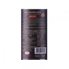 奔富(Penfolds)奔富旗下洛神黑金系列 赤霞珠半干红葡萄酒 澳大利亚进口 750ml 单瓶装
