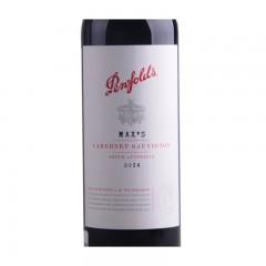 富邑葡萄酒集团 奔富Penfolds 奔富 麦克斯 赤霞珠干红葡萄酒 澳大利亚进口红酒 750ml 单瓶装