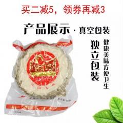【同鸟】龙游发糕,浙江特产500克手工米,正宗龙游
