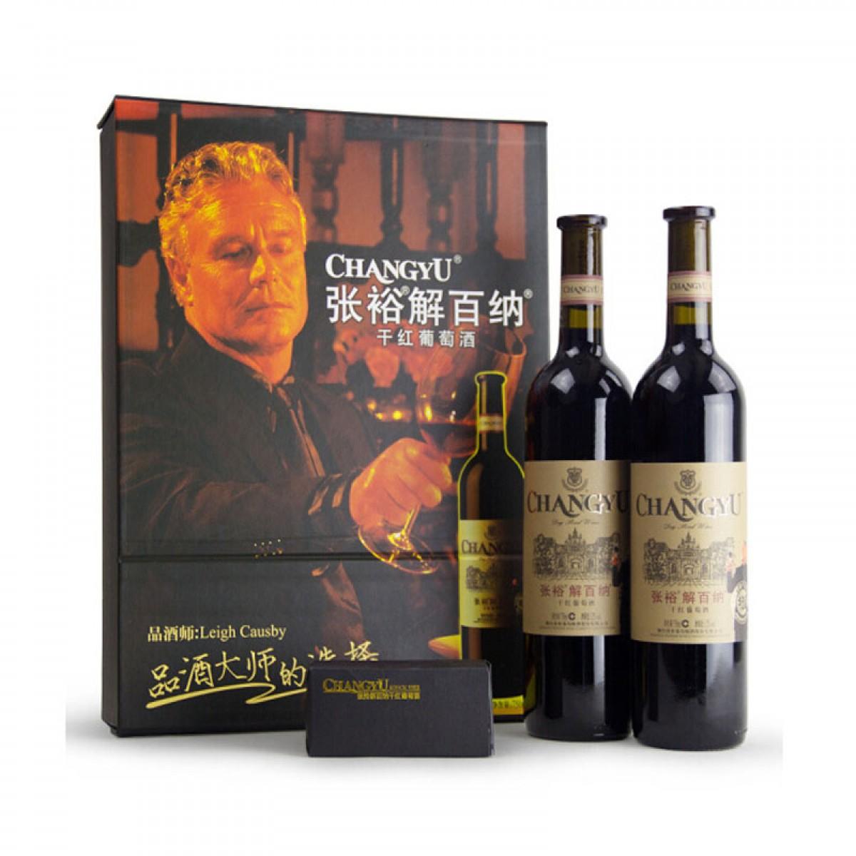 张裕 解百纳品酒大师 干红葡萄酒 750mlX2瓶 双支礼盒