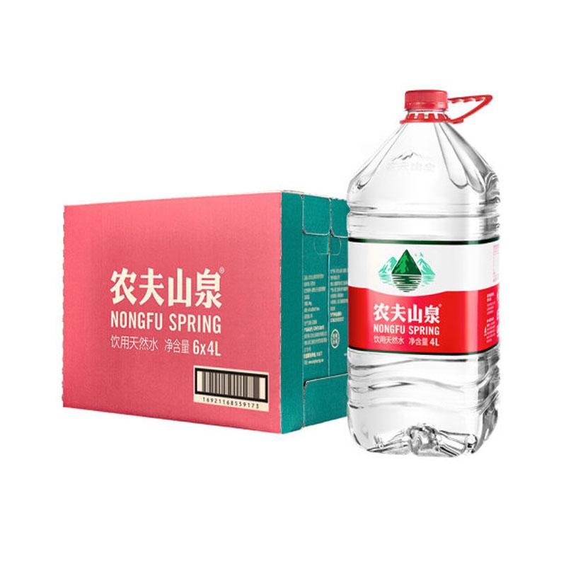 农夫山泉 饮用天然水 透明装 4LX6桶 整箱