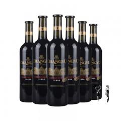 张裕 窖藏解百纳 干红葡萄酒 窖藏五年 750mlX6瓶 整箱