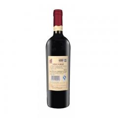 张裕 爱斐堡国际酒庄赤霞珠 特选级 干红葡萄酒 750ml 单瓶礼盒装