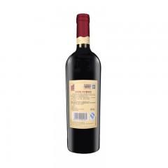 张裕 爱斐堡国际酒庄赤霞珠 珍藏级 干红葡萄酒 750ml 单瓶