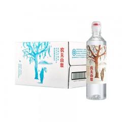 农夫山泉 天然矿泉水 运动盖学生水 535mlX24瓶 整箱