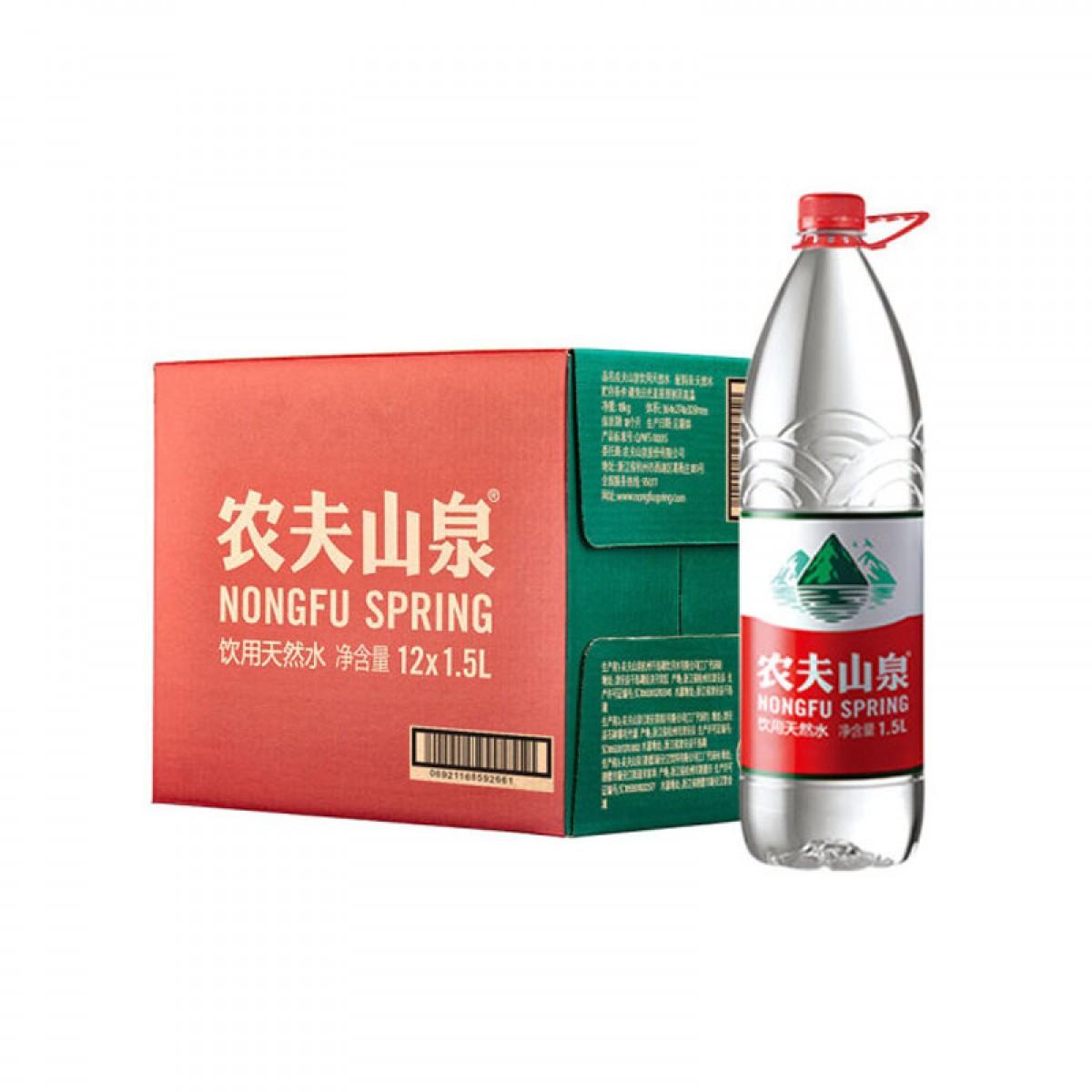农夫山泉 饮用天然水 1.5LX12瓶 整箱装