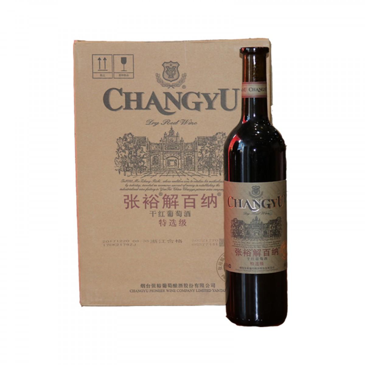 张裕 解百纳 干红葡萄酒 特选级 750mlX6瓶 整箱