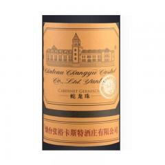 张裕 卡斯特酒庄 特选级 蛇龙珠 干红葡萄酒 750ml 单瓶礼盒装