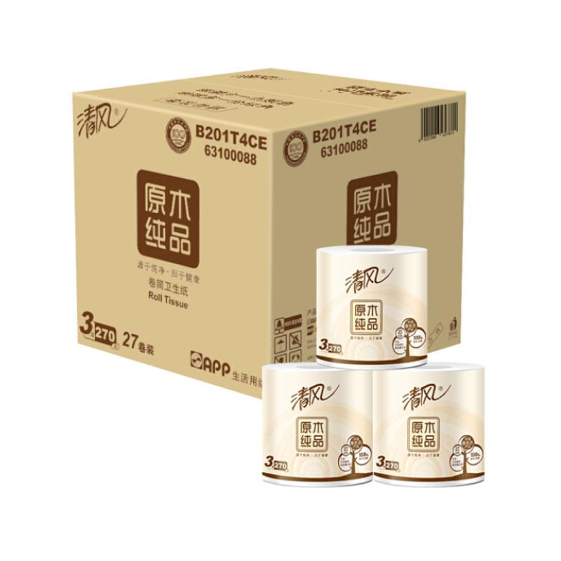 清风(APP)卷纸 原木纯品 3层270段卫生纸27卷(整箱销售)