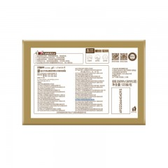 清风(APP)抽纸 原木纯品金装系列 3层120抽纸巾 10包/提