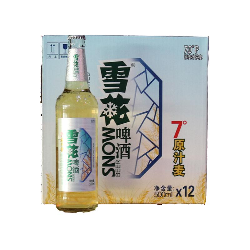 雪花 原汁麦 啤酒 500mlX12 整箱装