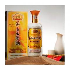 贵州茅台酒 53度王子酒 珍品 酱香型白酒 500ml 1瓶装